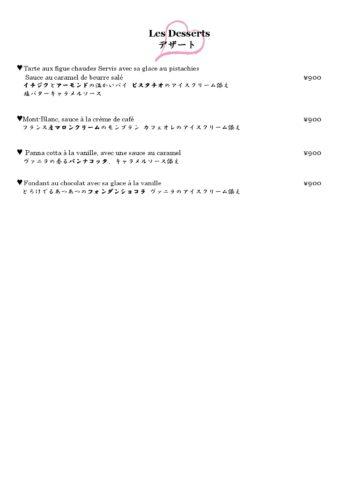 les-desserts-pdf-3-001