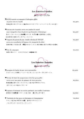 les-entrees-froides-pdf-1-001