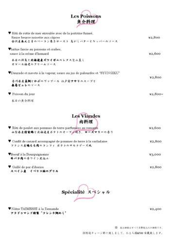 les-poissons-pdf-2-001